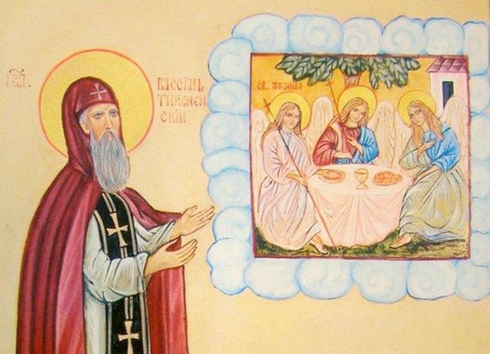Преподобный Вассиан Тиксненский (+1624)