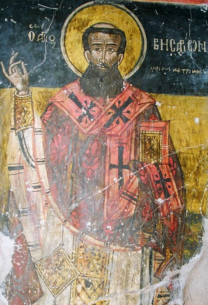 Святитель Виссарион Ларисский (+1540)